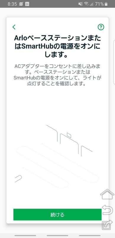 f:id:itokoichi:20191205120654j:plain