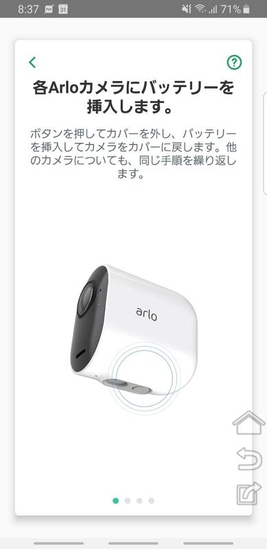 f:id:itokoichi:20191205121202j:plain