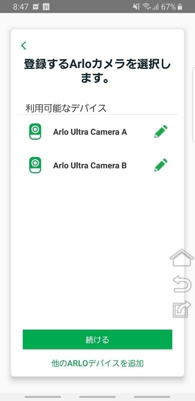 f:id:itokoichi:20191205121206j:plain