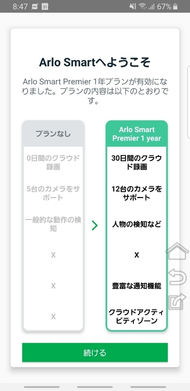 f:id:itokoichi:20191205121224j:plain