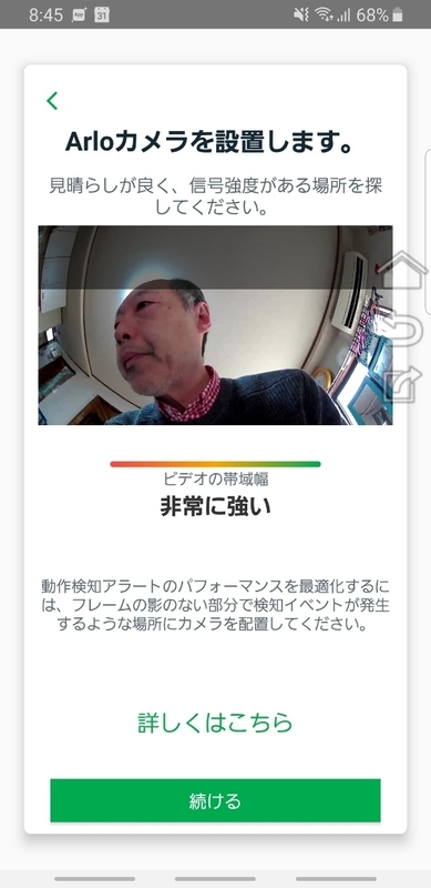 f:id:itokoichi:20191205121227j:plain