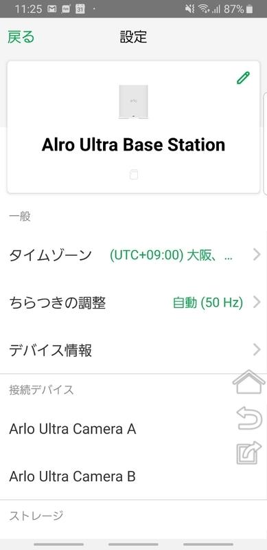 f:id:itokoichi:20191205121948j:plain