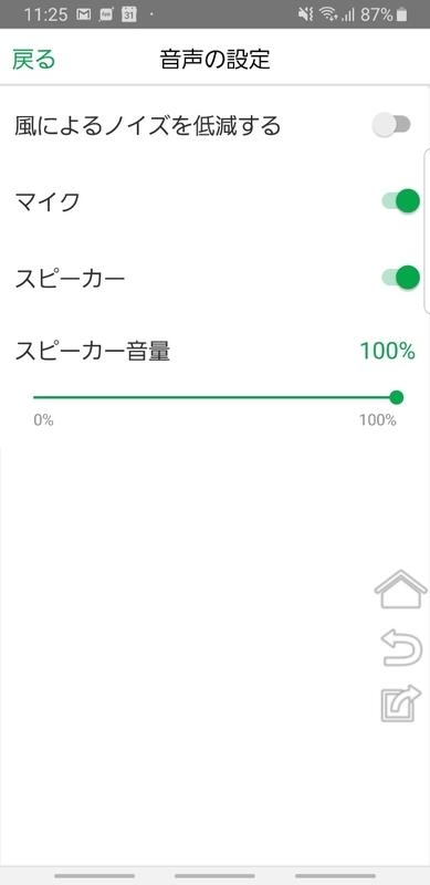 f:id:itokoichi:20191205122004j:plain