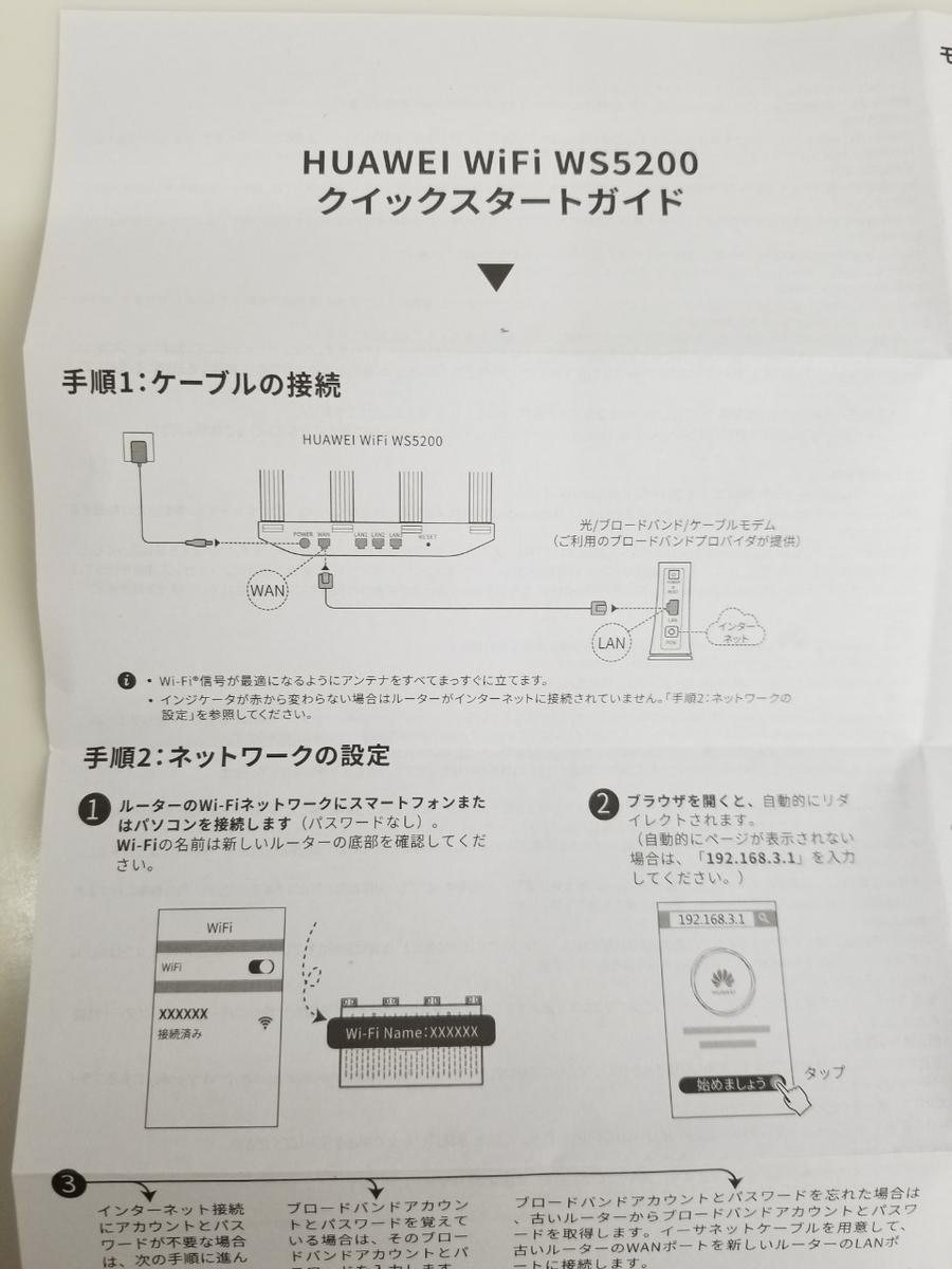 f:id:itokoichi:20191209212435j:plain