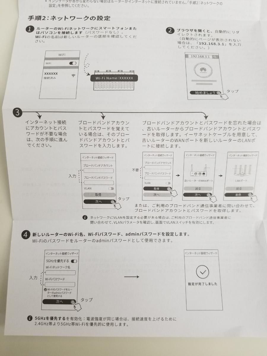 f:id:itokoichi:20191209212453j:plain