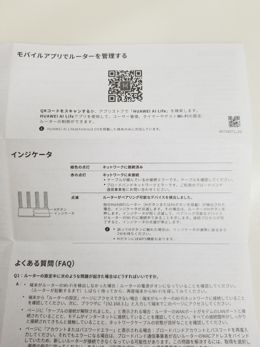 f:id:itokoichi:20191209212508j:plain