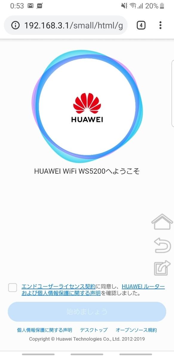 f:id:itokoichi:20191209213008j:plain