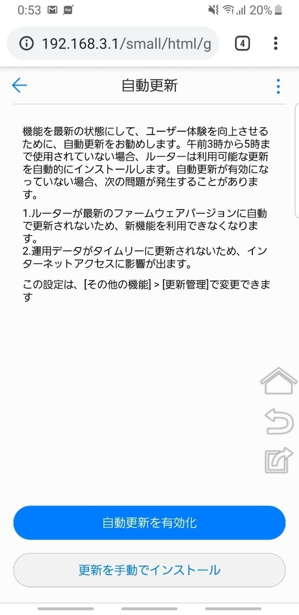 f:id:itokoichi:20191209213023j:plain
