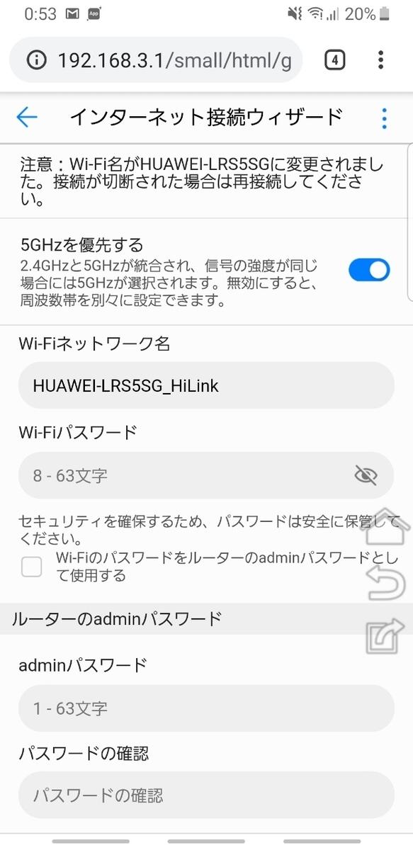 f:id:itokoichi:20191209213038j:plain