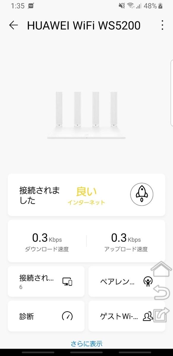f:id:itokoichi:20191209213357j:plain