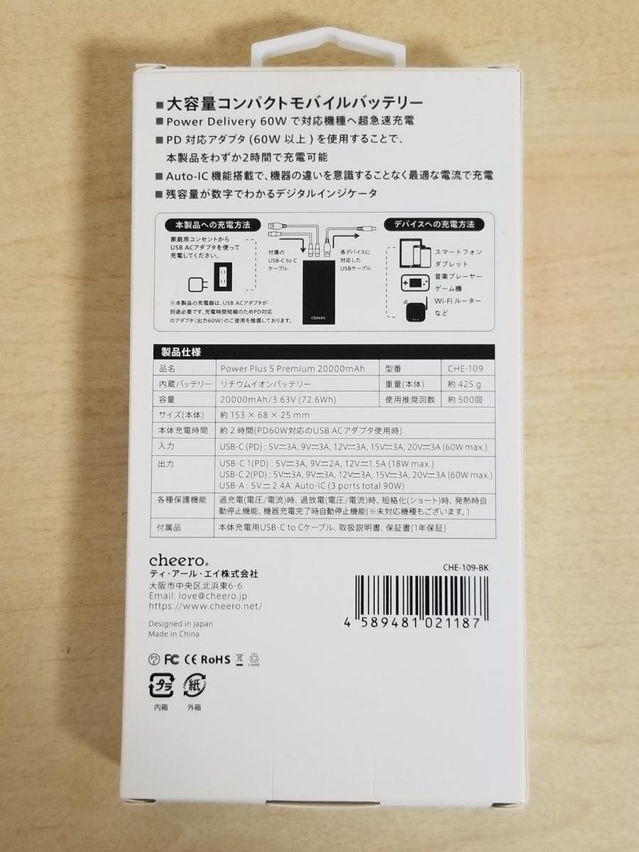 f:id:itokoichi:20191213174040j:plain