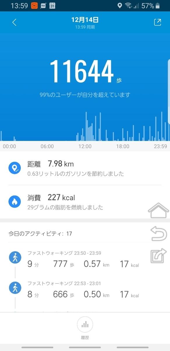 f:id:itokoichi:20191216212734j:plain