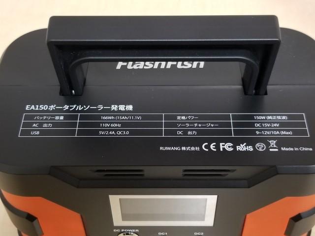 f:id:itokoichi:20191221104227j:image