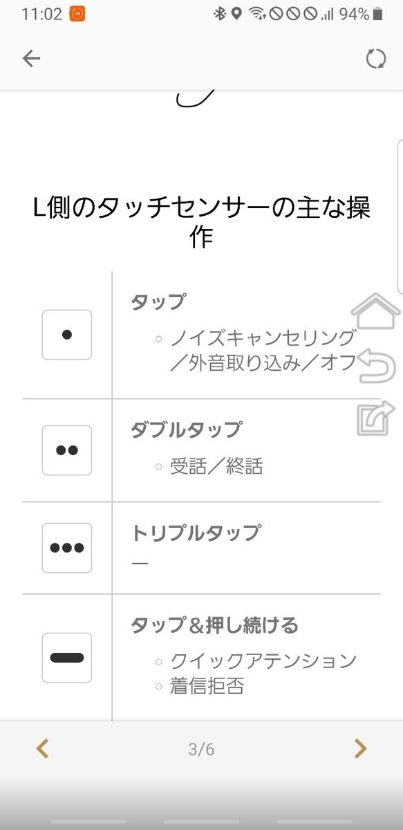 f:id:itokoichi:20191222124447j:plain