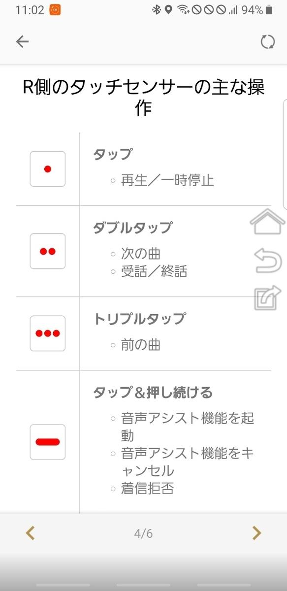 f:id:itokoichi:20191222124502j:plain