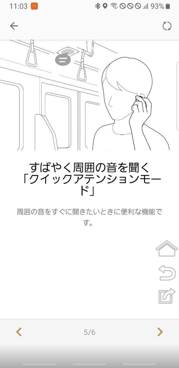 f:id:itokoichi:20191222124616j:plain