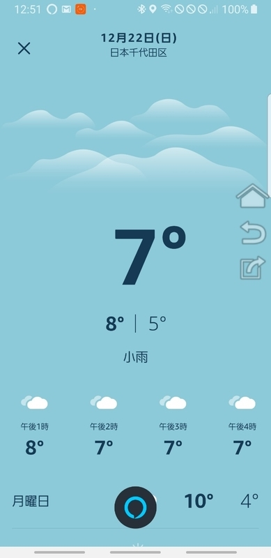 f:id:itokoichi:20191222125354j:plain
