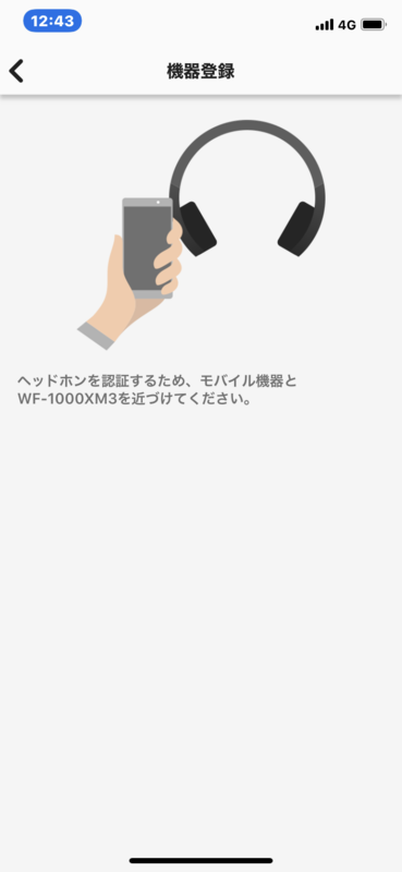 f:id:itokoichi:20191224140853p:plain