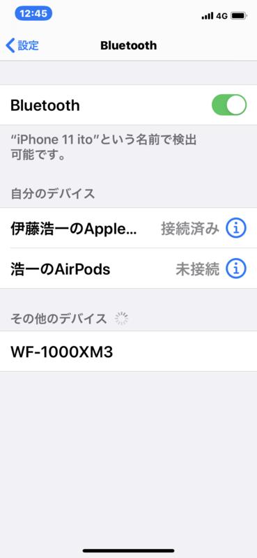 f:id:itokoichi:20191224140858p:plain