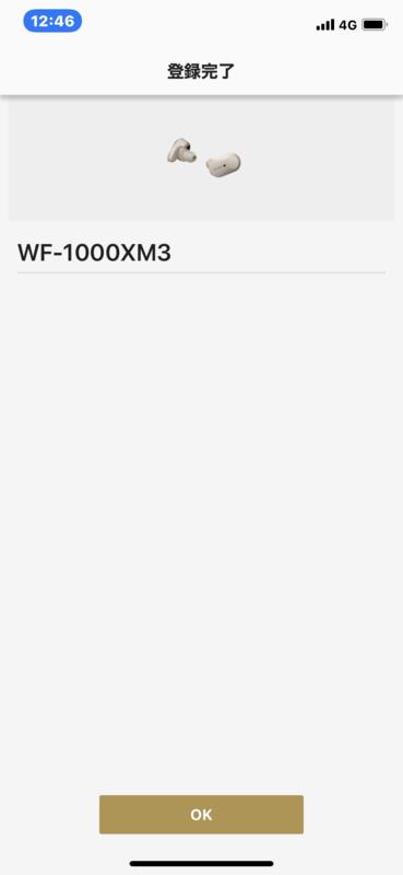 f:id:itokoichi:20191224140903p:plain