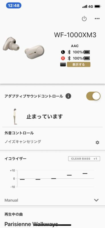 f:id:itokoichi:20191224140908p:plain