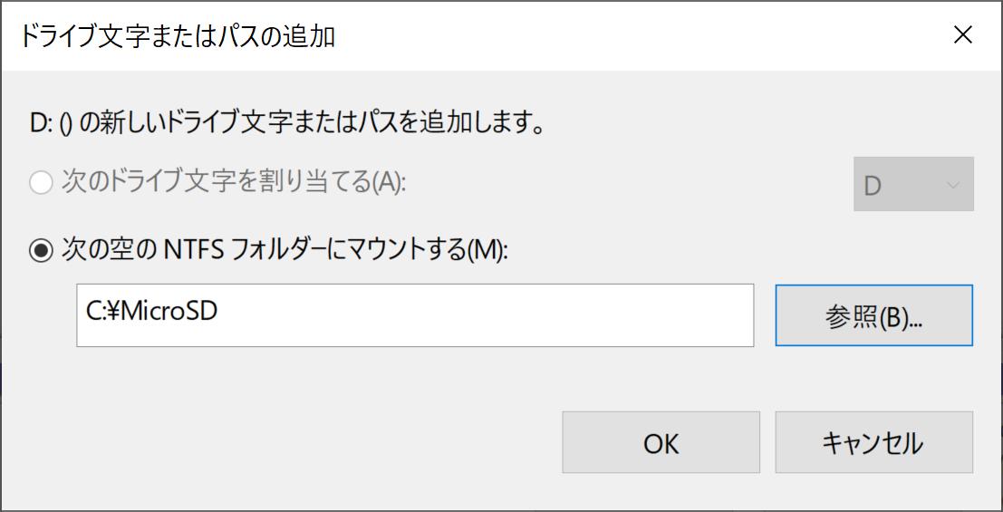 f:id:itokoichi:20191230100603p:plain