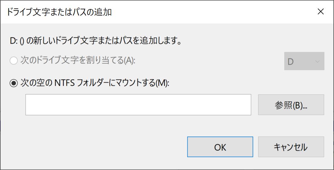 f:id:itokoichi:20191230100834p:plain