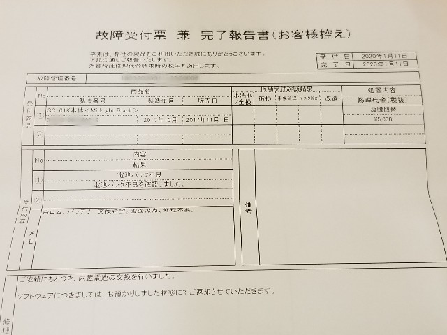 f:id:itokoichi:20200111193438j:image