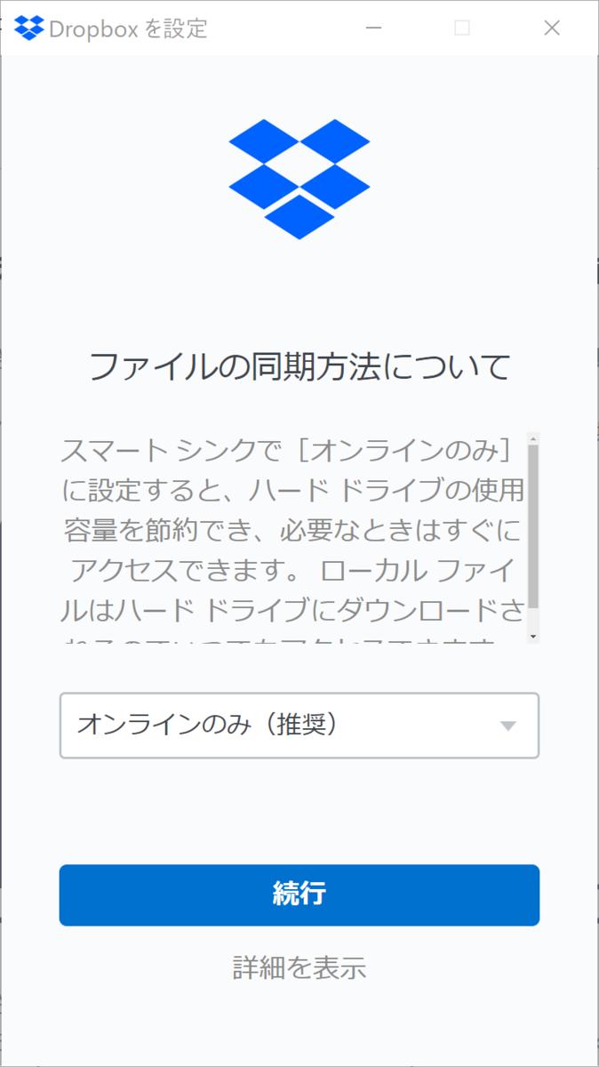f:id:itokoichi:20200115175451p:plain