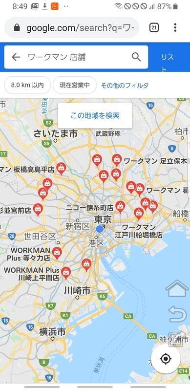 f:id:itokoichi:20200116085026j:plain