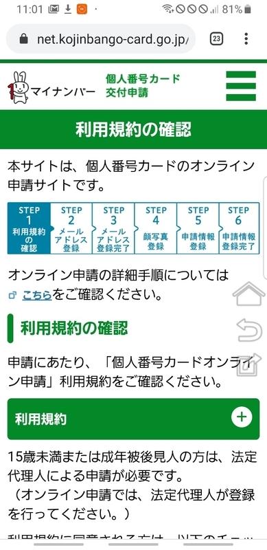 f:id:itokoichi:20200116112855j:plain