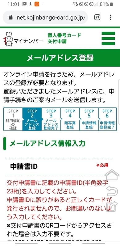 f:id:itokoichi:20200116112858j:plain