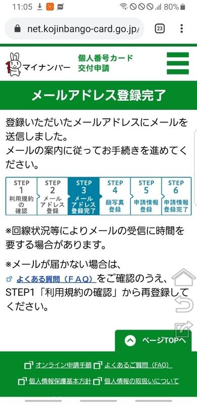 f:id:itokoichi:20200116113316j:plain