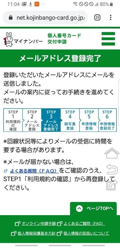 f:id:itokoichi:20200116113319j:plain