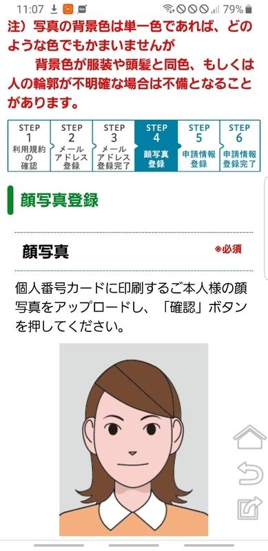 f:id:itokoichi:20200116113323j:plain