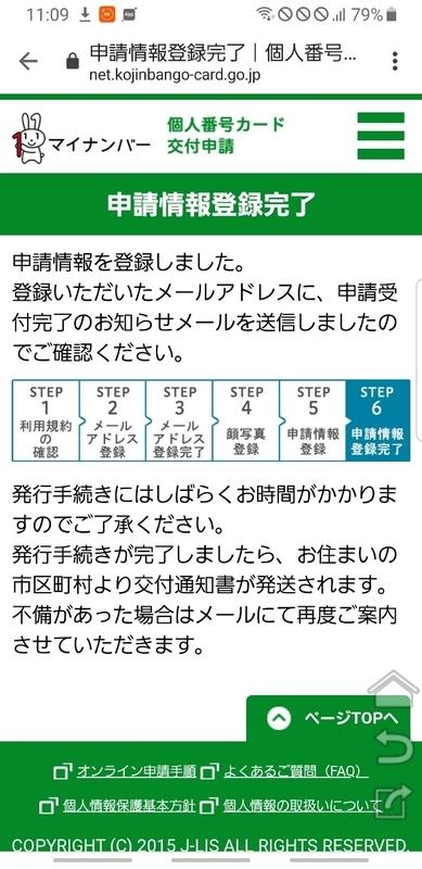 f:id:itokoichi:20200116113456j:plain
