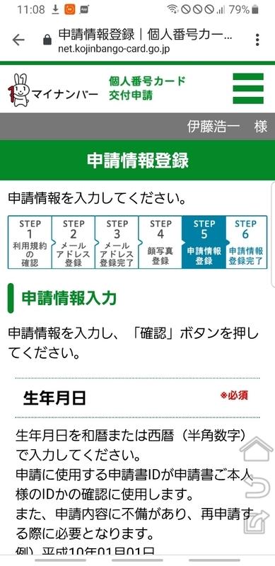 f:id:itokoichi:20200116113504j:plain