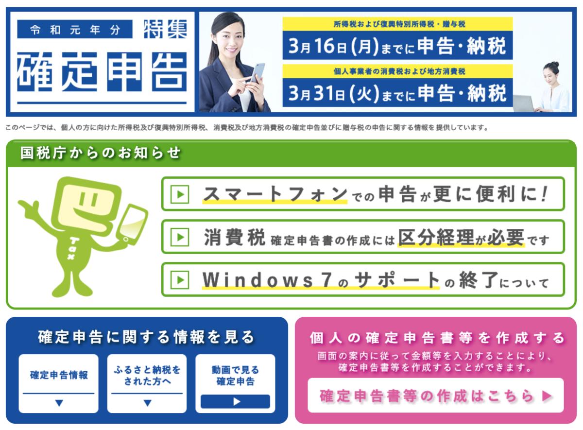 f:id:itokoichi:20200120174002p:plain