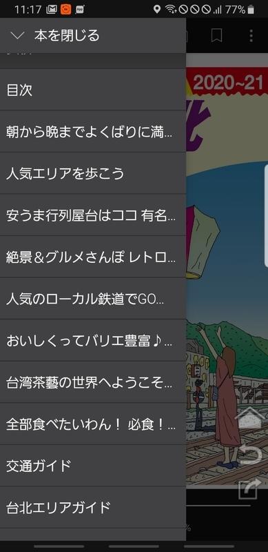 f:id:itokoichi:20200124111910j:plain