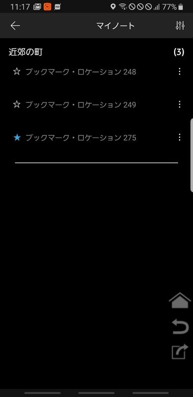 f:id:itokoichi:20200124111914j:plain