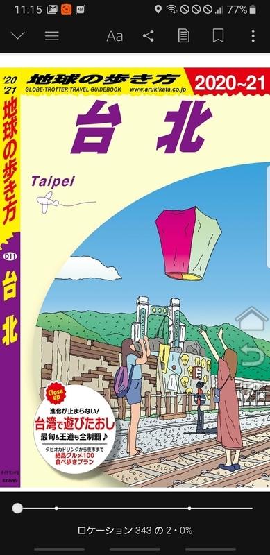 f:id:itokoichi:20200124111920j:plain
