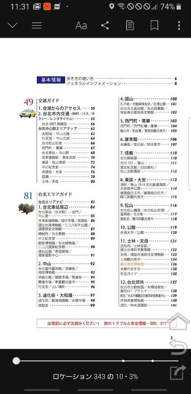 f:id:itokoichi:20200124113255j:plain