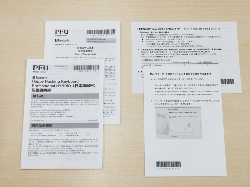 f:id:itokoichi:20200128214821j:plain
