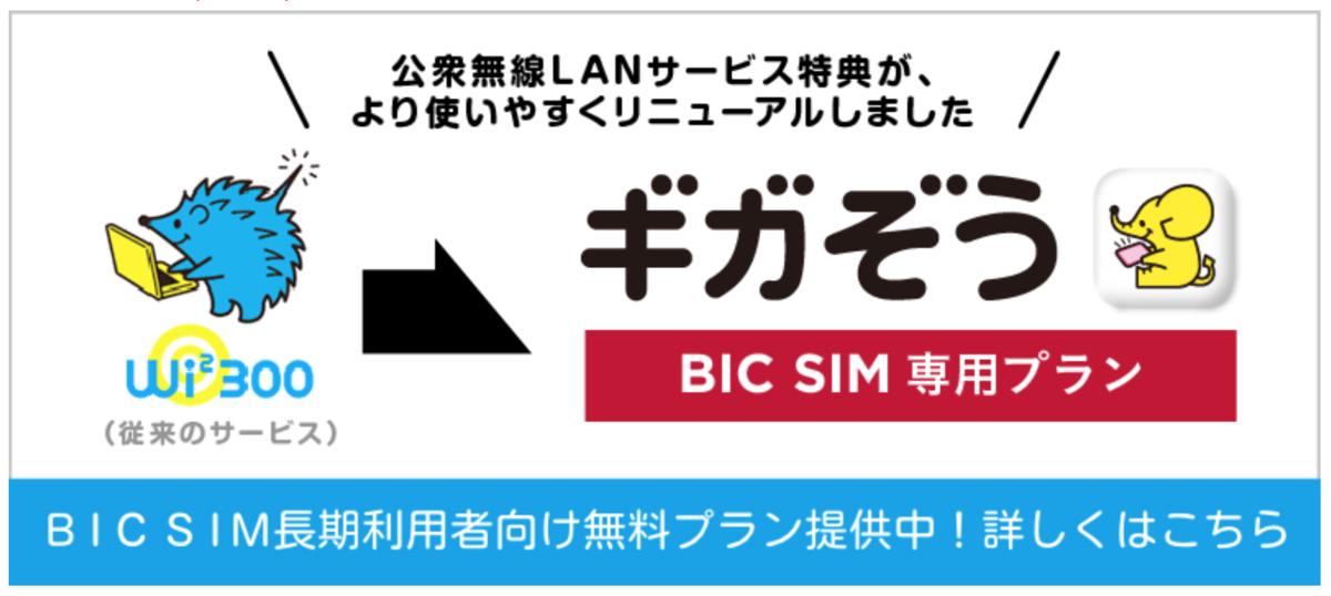 f:id:itokoichi:20200129170600p:plain