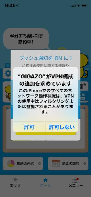 f:id:itokoichi:20200129172252p:plain