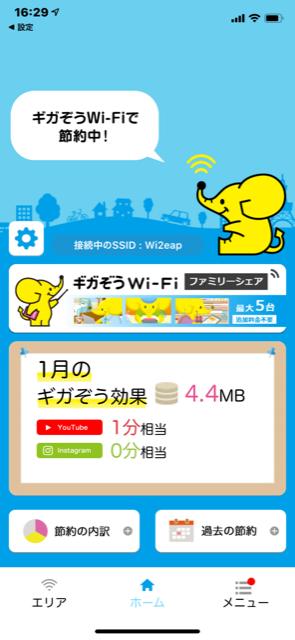 f:id:itokoichi:20200129172255p:plain