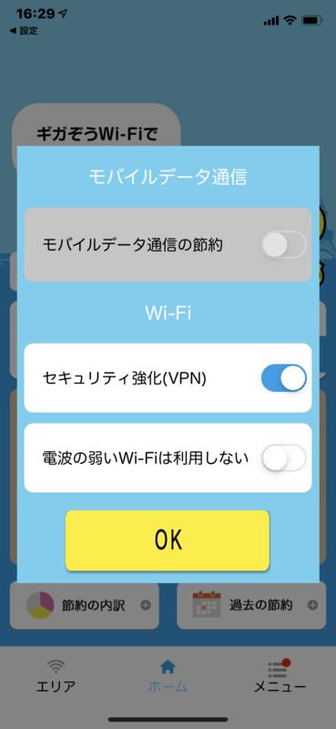 f:id:itokoichi:20200129172258p:plain