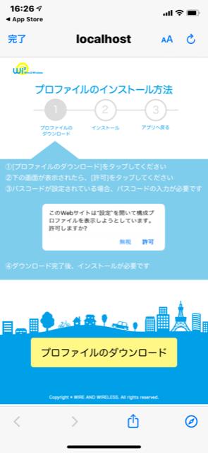 f:id:itokoichi:20200129172313p:plain