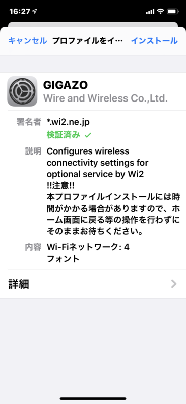 f:id:itokoichi:20200129172316p:plain