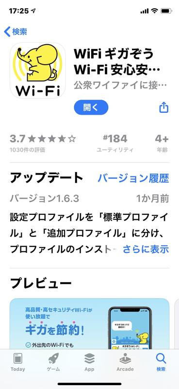 f:id:itokoichi:20200129172532p:plain